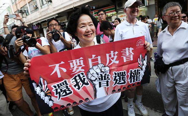 510,000+ Hongkongers take to streets in massive July 1 ...