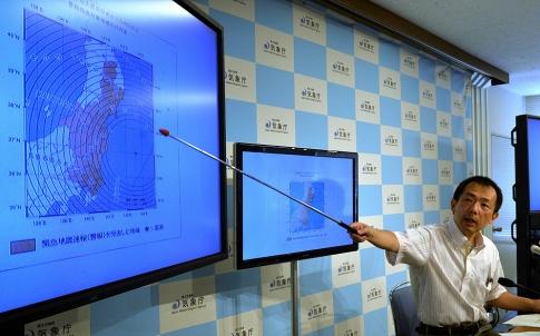 japan-tsunami-quake 11.07.2014