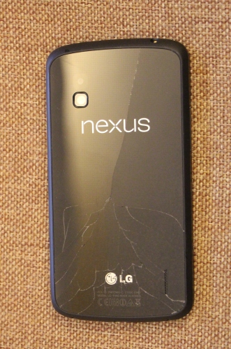 LG replaced back cover
