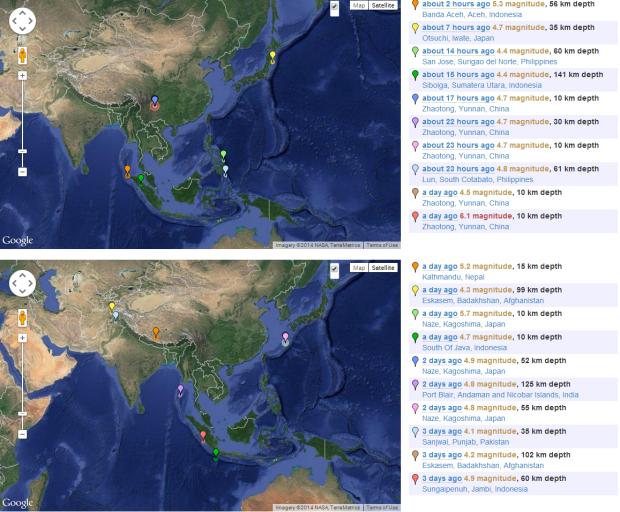 Screen Shot 2014-08-04 at 8.36.11 PM