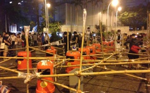 HK Barricades