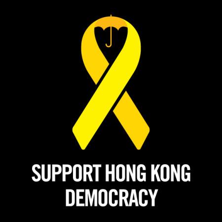 hk-support yellow umbrella & ribbon-logo
