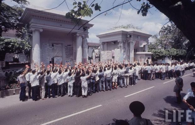 govthouse1967-1