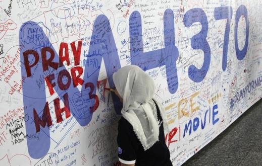 missing-mh370
