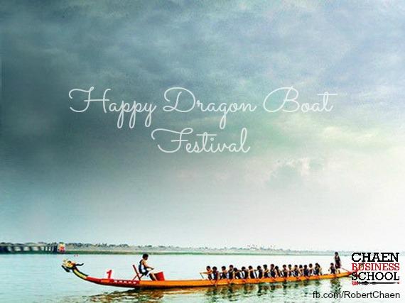2. Dragon Boat Festival