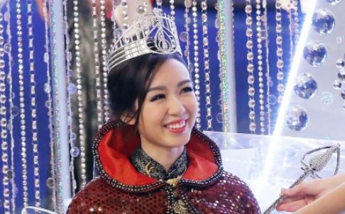 Ms HK