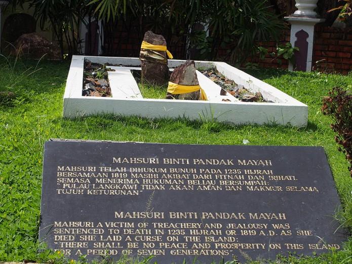 Mahsuri tomb