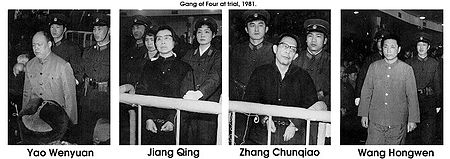 Gang_of_Four_at_trial