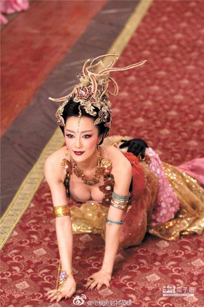 Li Yi Xiao, who plays Da Ji2