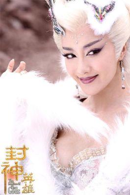 Li Yi Xiao, who plays Da Ji4.jpg