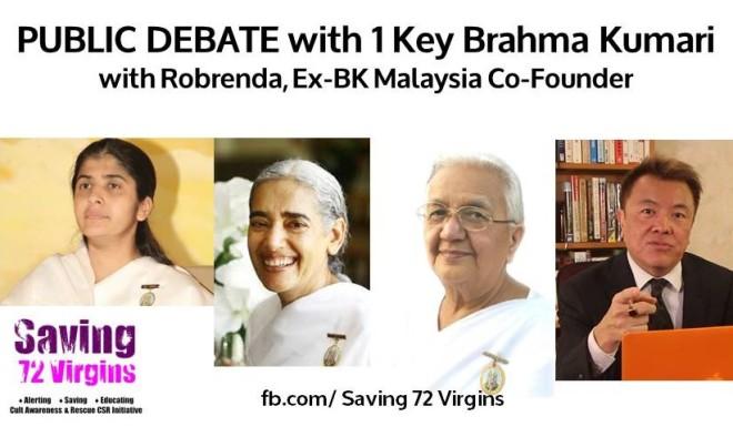 Public Debate with 1 Key BK