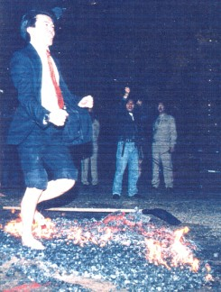 Robert FireWalk