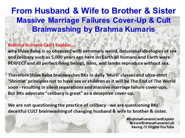 Husband & Wife to Brother & Sister - 7