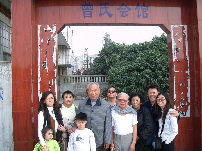 Tsang Sing Village Head