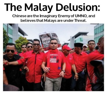 The Malay Delusion
