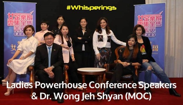 Ladies Powerhouse Speakers.jpg
