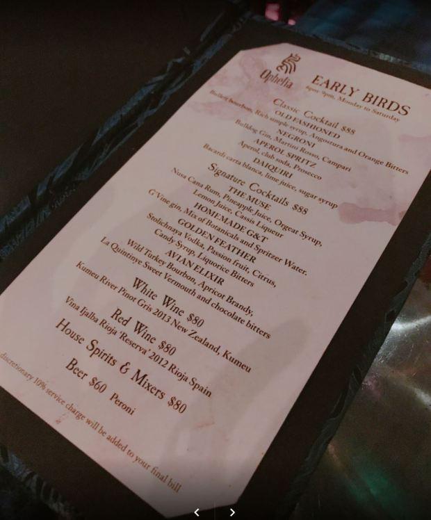 14. menu