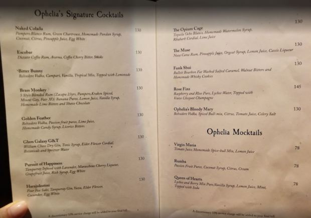 20. menu2
