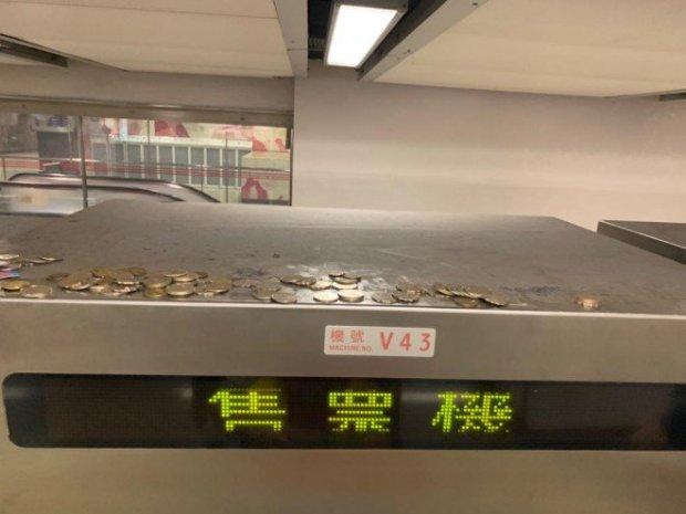 3. coin