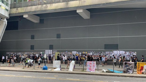 8. Lennon Wall has also been set up outside Po Lam MTR Station