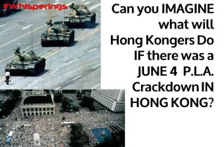 Can you imagine if there was a JUNE 4 in HK