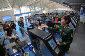 China Border Control Bian Kong System