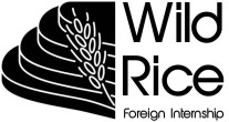 Wild Rice Logo - Cropped