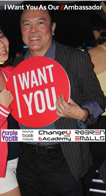 I Want You As Our EAmbassador - Crop