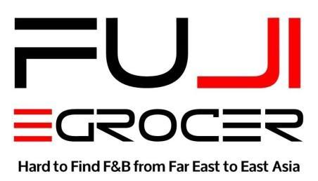 Fuji EGrocer Logo & Slogan