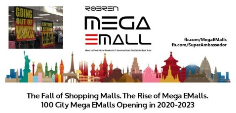 The Fall of Shopping Malls. The Rise of Mega EMalls.