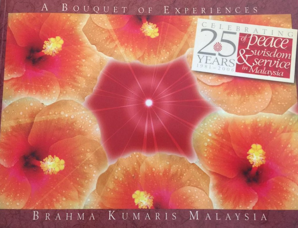 This image has an empty alt attribute; its file name is 25th-anniversary-bk-msia.jpeg